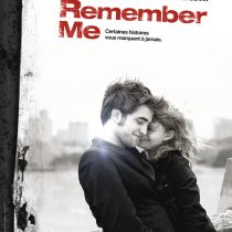 Remember me, le film